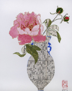 Pink Peony in Dictionary Vase